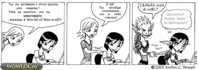 Комикс типа