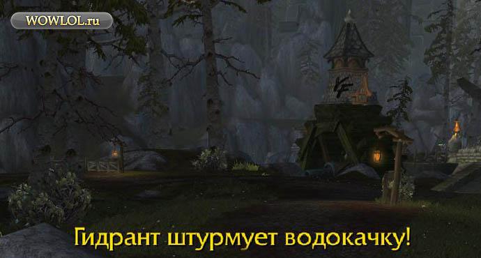Водокачка