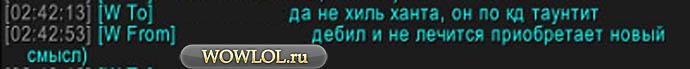 Дебилов не хилим