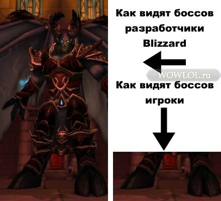 Как видят боссов Blizzard и игроки