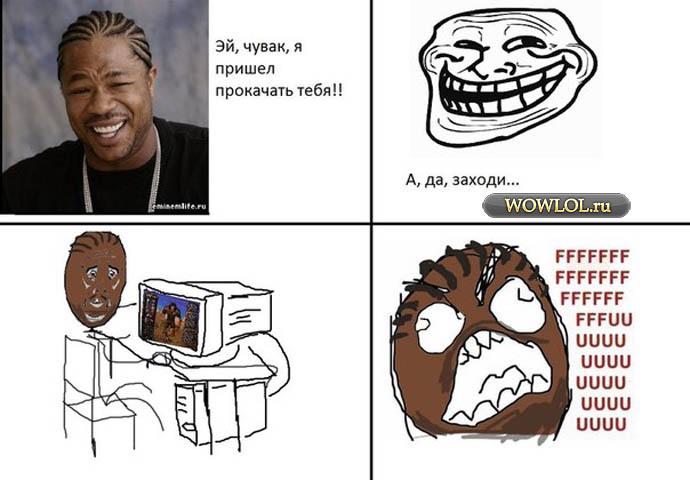 доставило)