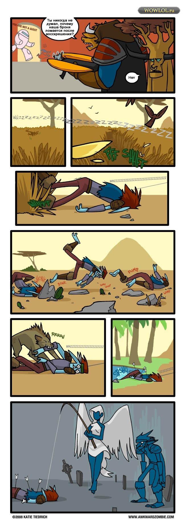 Почему ломается броня
