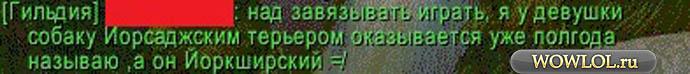 собачка)
