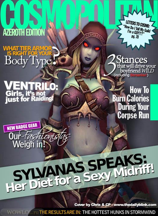 Cosmopolitan - Sylvanas
