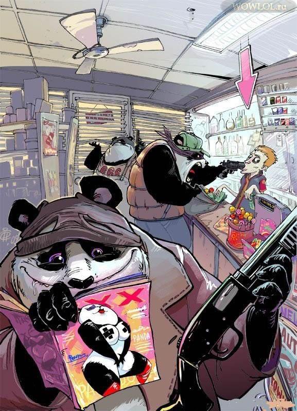 Ктото говорил про всякое с пандами