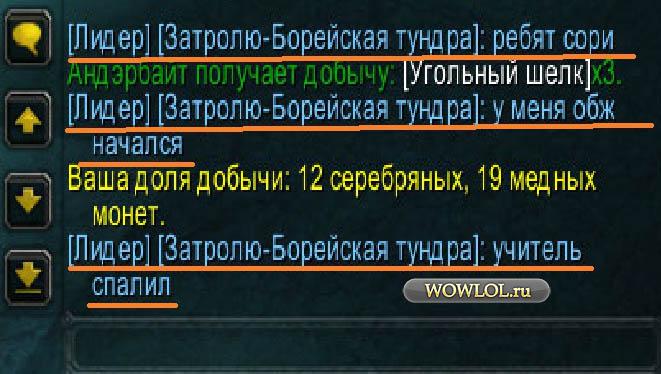 Беспощадный поиск группы)