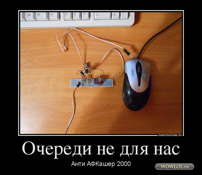 Анити АФКашир