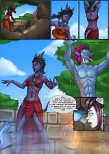 wow перевод комиксов Epic Journeys Random Encounters