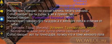 Учись русскому
