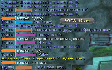 друид-такой друид))