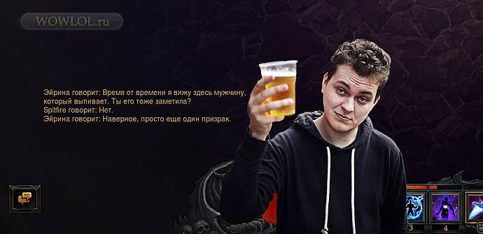 Человек который все время выпивает