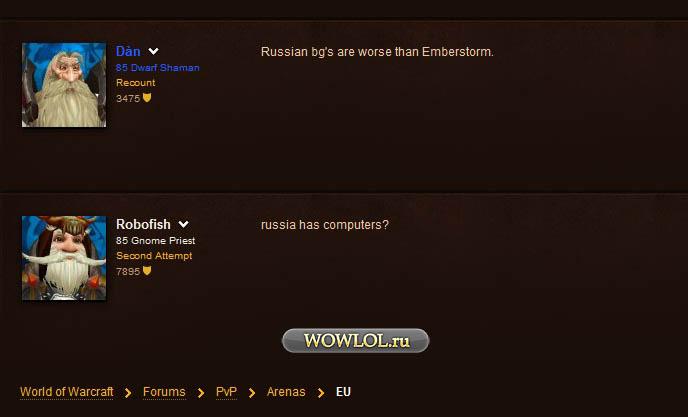 В России есть компы?
