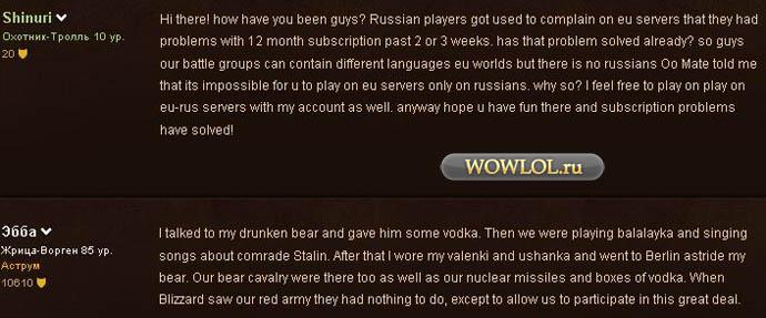 Русское коммьюнити :)