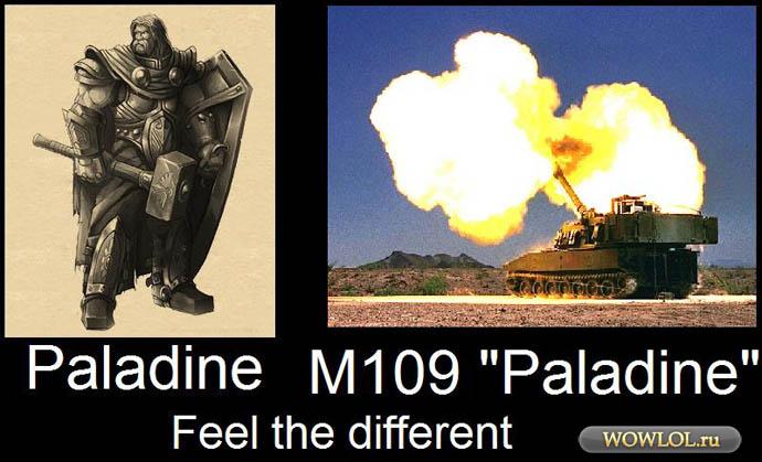 Паладин против Паладина