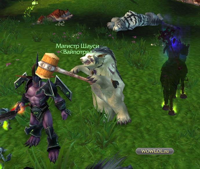 Медведь с молотом