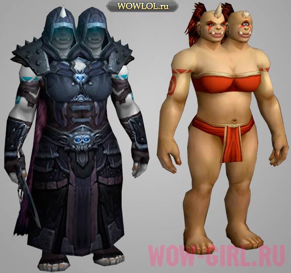 Новая раса для Орды