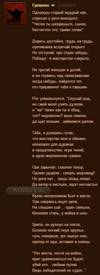 Рогуй