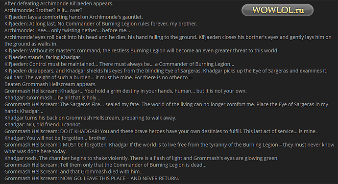 Смерть Архимонда, wowhead