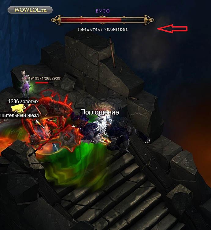 Похоже что переводчики Diablo тоже любят Футураму