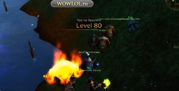 Шаман получил 80 уровень без фракции.