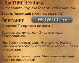 Русская локализация, она такая. . . русская!