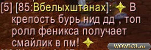 зато честно)