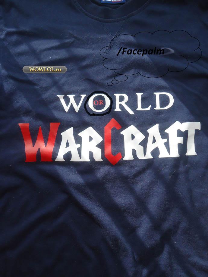 Мир или военное ремесло!