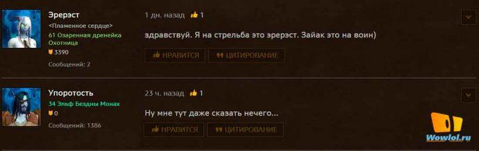 Упоротый форум.