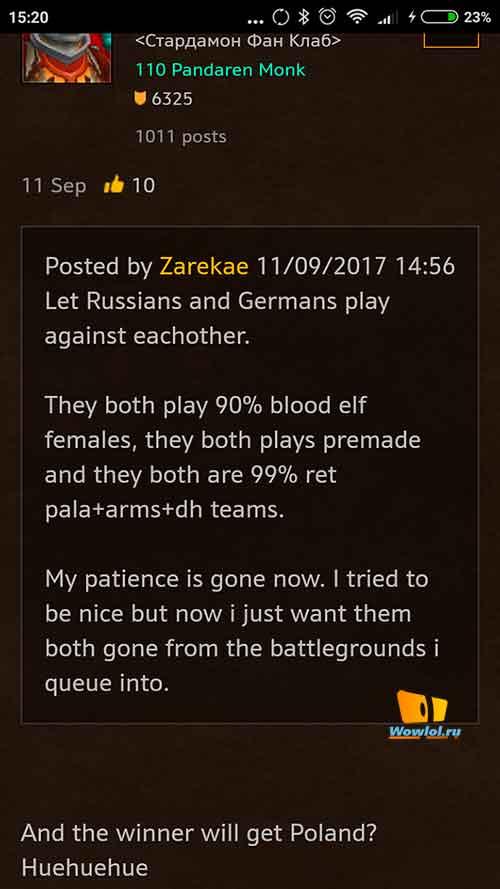 russian premades, eu, germans