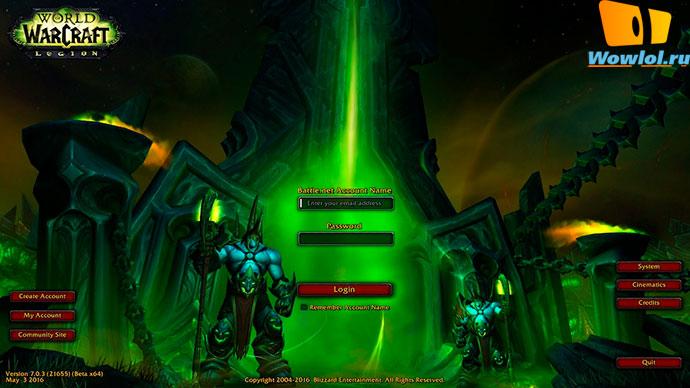 Да, он зелёный