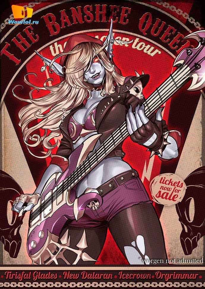 мимими гитарка *_*