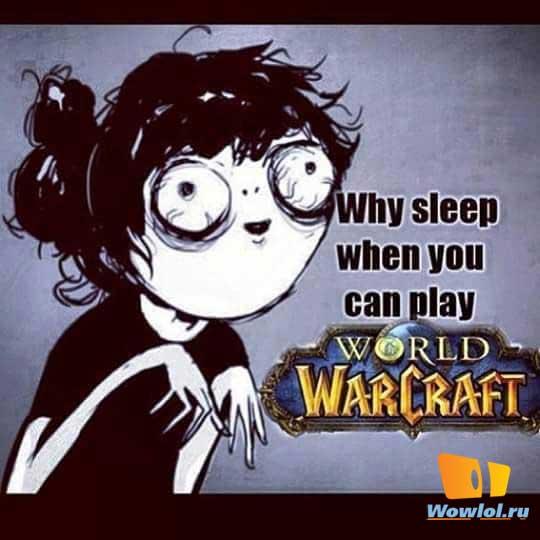 зачем спать?