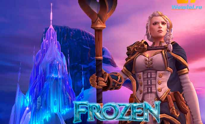 Frozen Jaina
