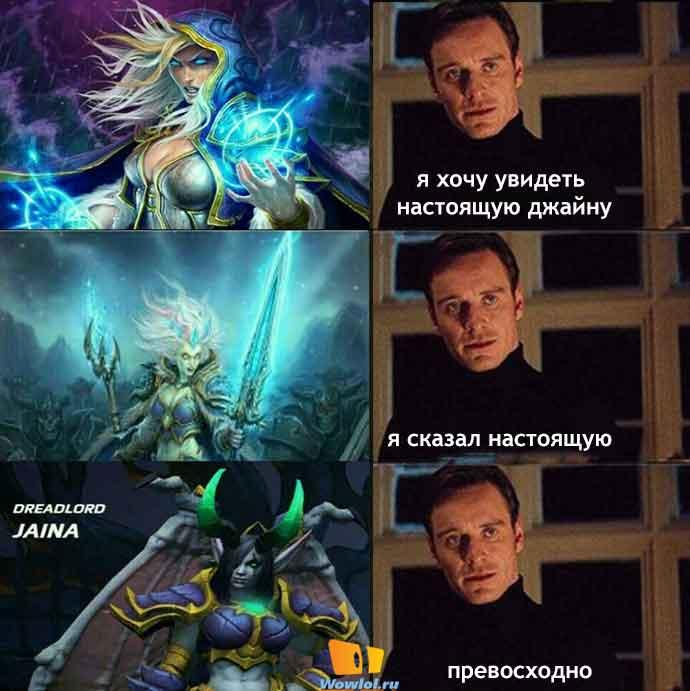 риал джайно