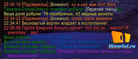 не очень пустая трата времени)