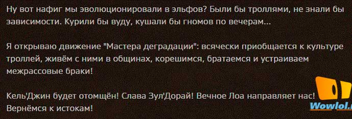 Слава ЗулДорай
