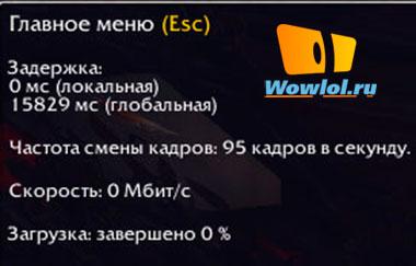 Норильск - значит без Интернета!