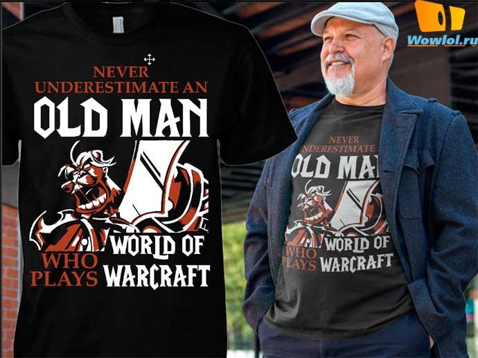 старик, который играет в wow