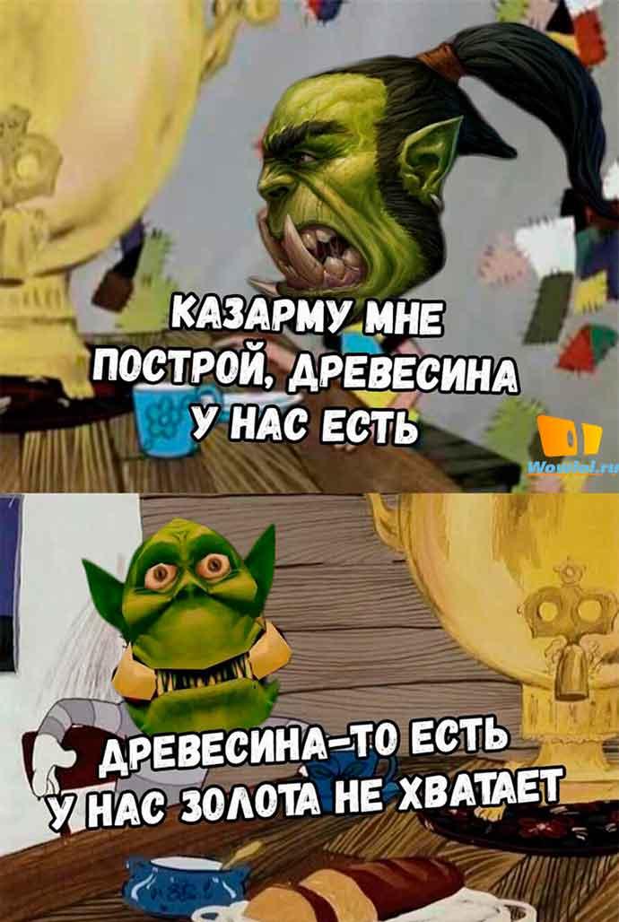 простотралино)