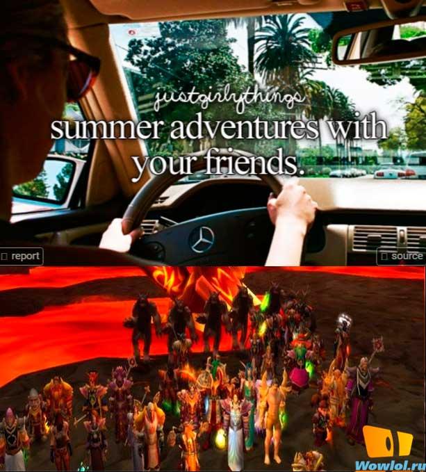 летние приключения с друзьями