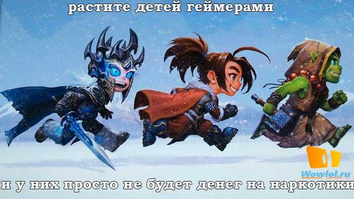 Дети геймеры