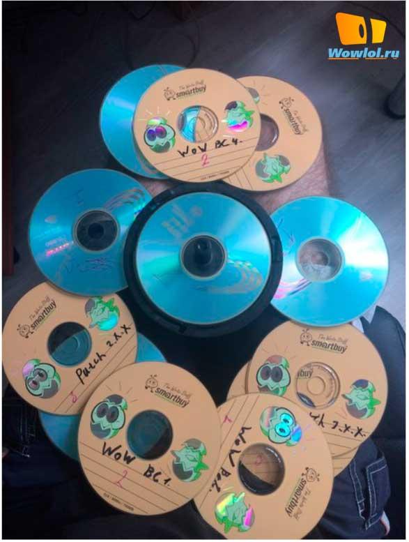 диски с wow