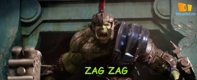 ZAG ZAG
