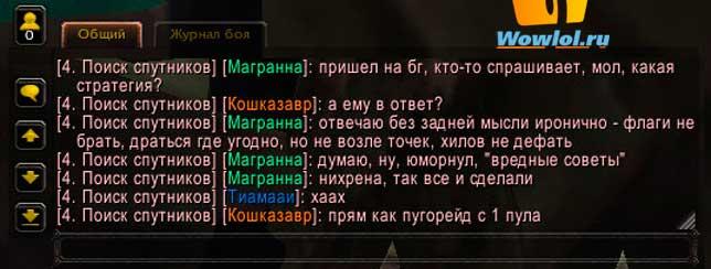 стратегия на бг