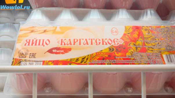 Яйцо Каргатское