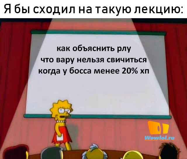никак