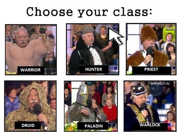 А какой твой класс?