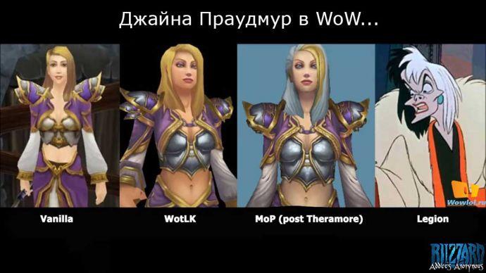 http://wowlol.ru/img4/64be57a5e129cee92e4bc01041532cd2.thumb.jpg
