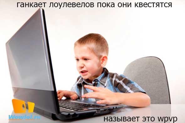 ганк лоулевелов