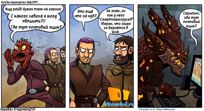 комикса чуток